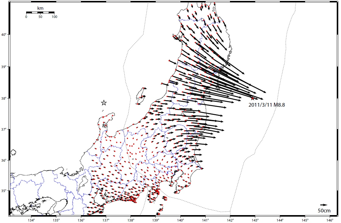Arrows on map of Honshu show its shift to the East